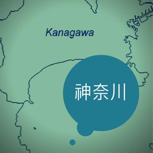 kanagawa